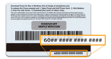 ITunes Voucher showing serial number